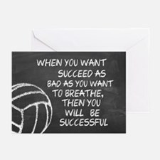 Successful Volleyball Motivational Greeting Cards
