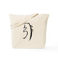 Sei He Ki Tote Bag