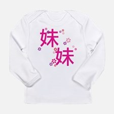 Mei Younger Sister Long Sleeve T-Shirt
