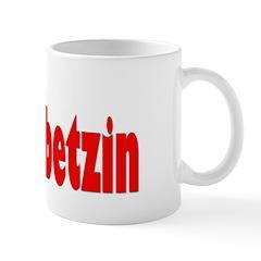 The Rebbetzin Mug