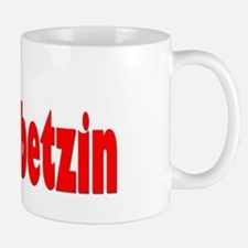The Rebbetzin Mug