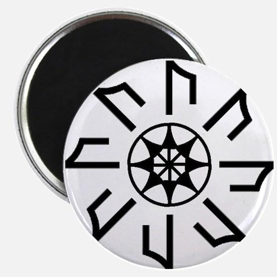 U-Rune Wheel Magnets