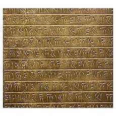Hieroglyphics. Poster