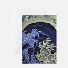 Feminine Wave by Hokusai Greeting Card