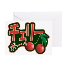 Cherry Boy Greeting Cards (Pk of 10)
