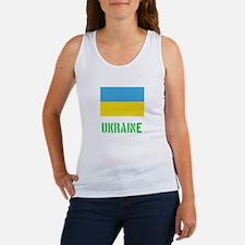 Hotel del Coronado Dog T-Shirt