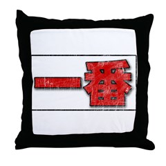 Vintage Ichi Ban Throw Pillow