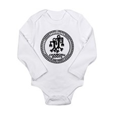 Unique 671 Long Sleeve Infant Bodysuit
