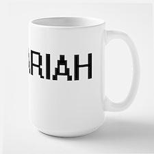 Sariah Digital Name Mugs