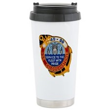 Cute Military christmas Travel Mug