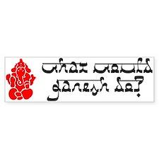 What Would Ganesh Do? Bumper Bumper Sticker