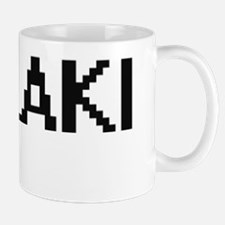 Malaki Digital Name Design Mug