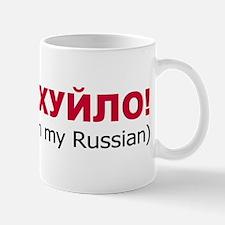 Putin-Huilo! Please pardon my Russian Mugs