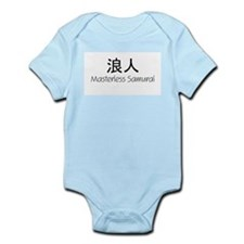 Cute Japanese kanji Infant Bodysuit