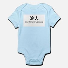 Unique Ninja warrior Infant Bodysuit