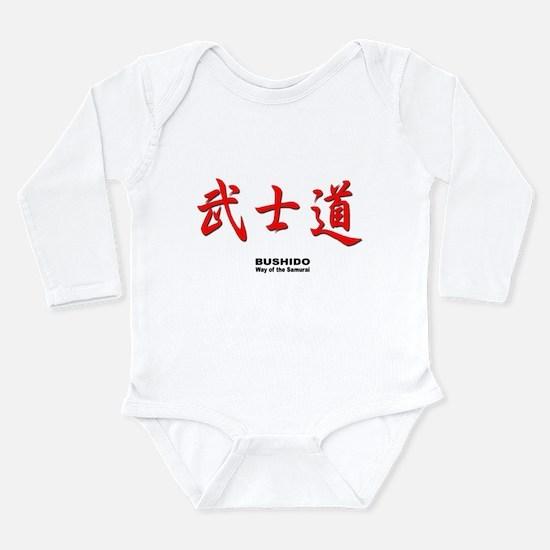 Samurai Bushido Kanji Infant Creeper Body Suit