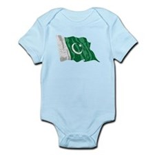 Pakistan Flag (Distressed) Body Suit
