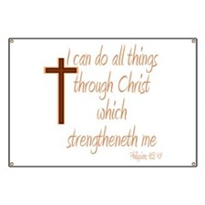 Philippians 4 13 Brown Cross Banner
