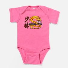Shaolin Kanji Dragon Style Baby Bodysuit