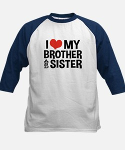I Love My Brother and Sister Tee