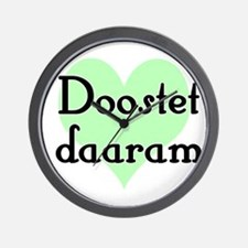 Doostet daaram - Persian - I Love You (2) Hearts R