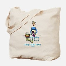 End of Seder Blues Hebrew Passover Tote Bag