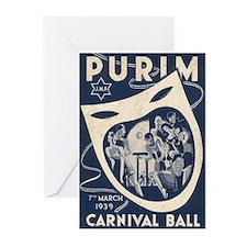 Purim  Greeting Cards (Pk of 10)