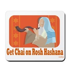 Get Chai On Rosh Hashanah Mousepad