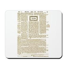 Talmud Mousepad
