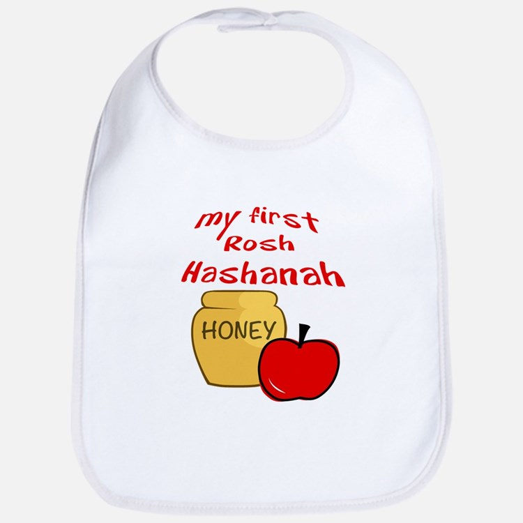 Jewish Baby Gifts Uk : Rosh hashana baby clothes gifts clothing