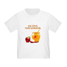 baby's first Rosh Hashanah T-Shirt