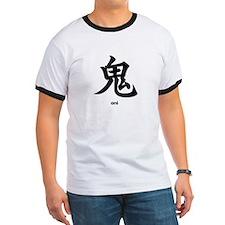 Oni kanji - T