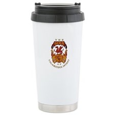 Funny men Travel Mug