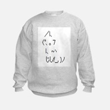 Text cat Sweatshirt