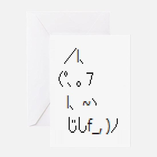 Text cat Greeting Cards