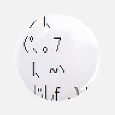 Text cat Button