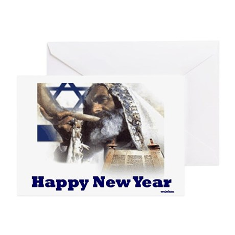 Jewish Happy New Year Greeting Cards (Pk of 10)
