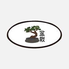 Bonsai Patch