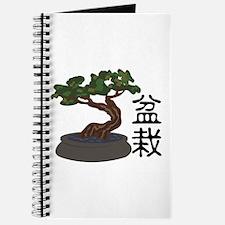 Bonsai Journal