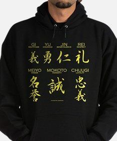 7 Virtues of the Samurai Hoodie