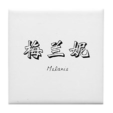 Melanie in Chinese - Tile Coaster