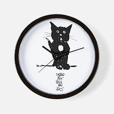Cat by Doeberl Wall Clock