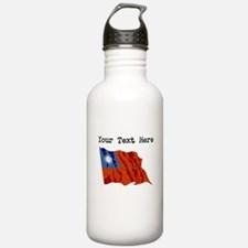 Taiwan Flag (Distressed) Water Bottle