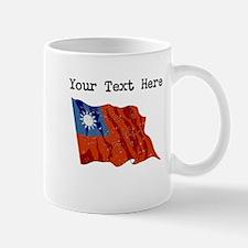 Taiwan Flag (Distressed) Mugs