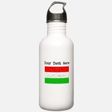 Hungary Flag (Distressed) Water Bottle