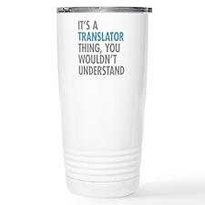 Translator Thing Travel Mug