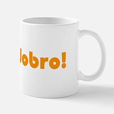 (R) Mucho Dobro! Mug
