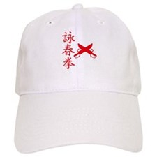 Wing Tsun Baseball Baseball Cap