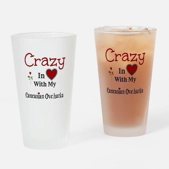 Caucasian Ovcharka Drinking Glass