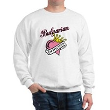 Bulgarian Princess Sweatshirt
